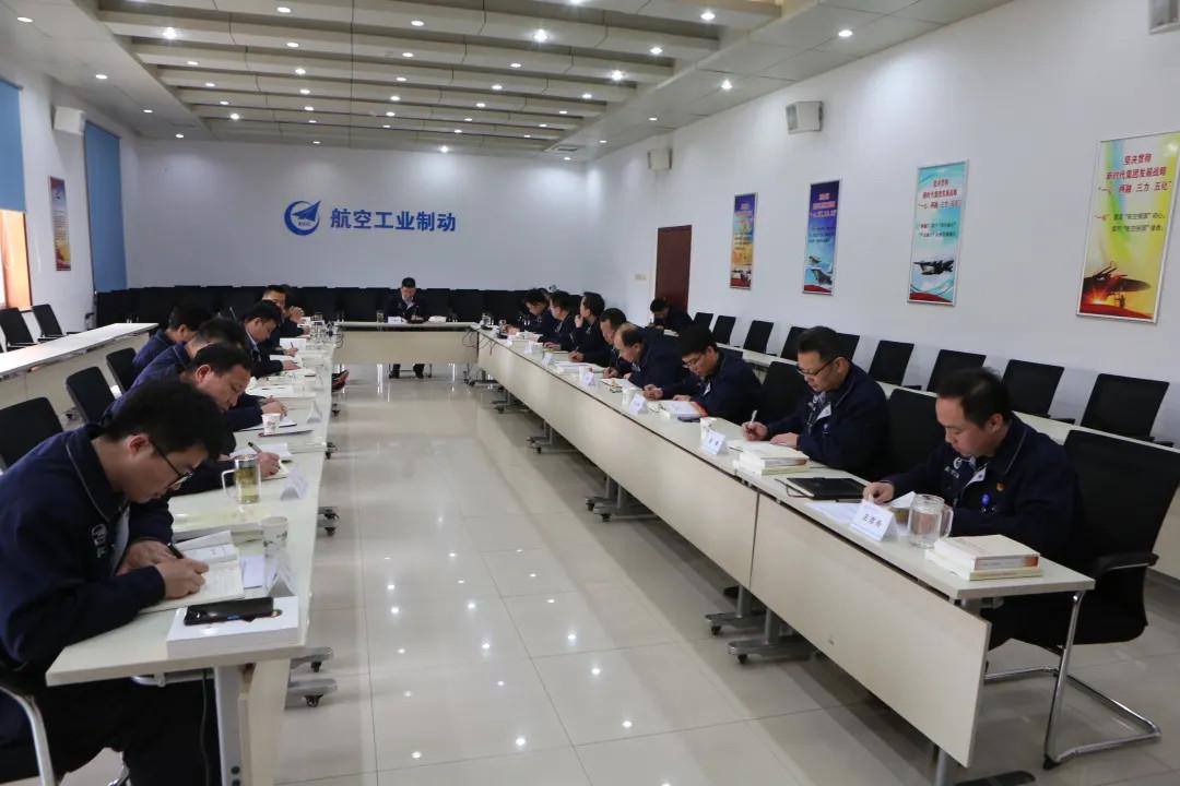 公司党委理论学习中心组开展2021年第五次集中学习研讨